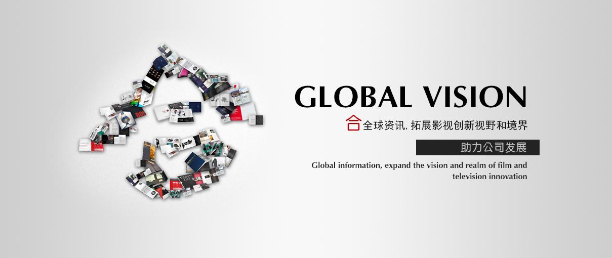 上海企业宣传片_广告片拍摄_影视制作_微电影拍摄-「上海光影社」